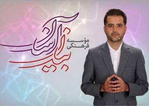 حمید حاجی پور مدرس فن بیان